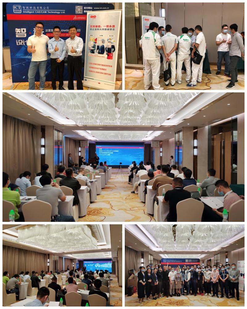 20201023_ICT_Dongguan